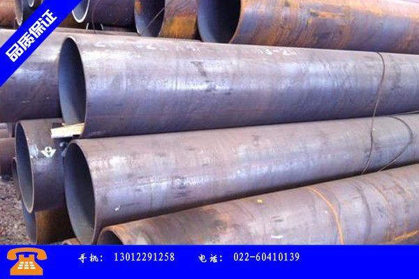 驻马店q345b直缝焊管价格增长态势