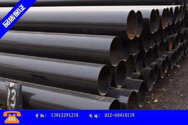 郴州焊管技术为什么会生锈