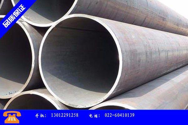 伊春嘉荫县q235螺旋焊管产品上涨