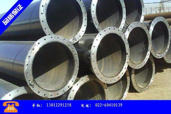 阜阳螺旋钢管钢管价格产销价格及形势