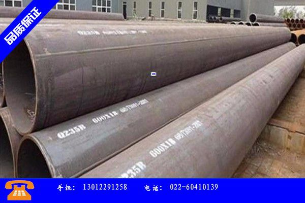 西宁城中区螺旋钢管 大口径排名
