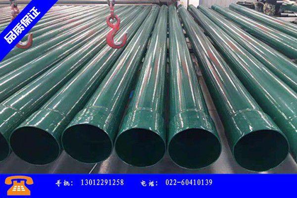 阜阳给水内涂塑复合钢管产销价格及形势
