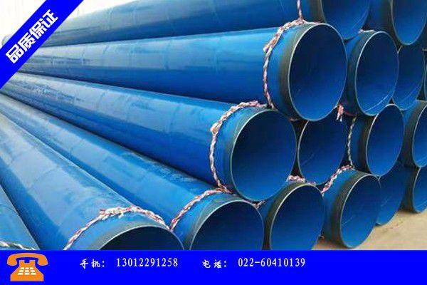 邢台隆尧县涂塑钢管品种齐全