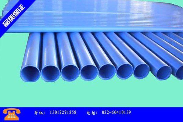淄博桓台县内涂塑钢管哪家好出口退税取消成为压倒市场行情的后一根