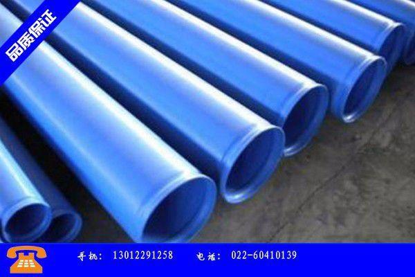 昌邑市钢管涂塑多少钱一米报价混乱上涨商家依然惜售