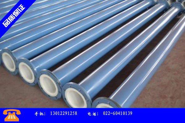 大同浑源县批发衬塑钢管重要启示