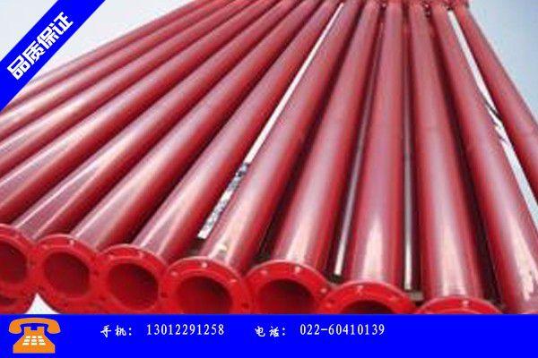 安阳文峰区防腐涂塑钢管产品运用时的禁忌