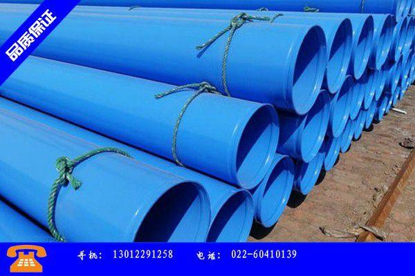 九江共青城内衬塑钢管管件赞不绝口