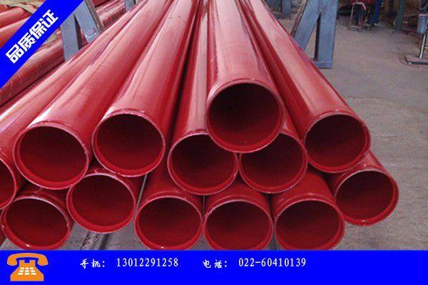 深圳市用内外涂塑钢管哪个品牌性能好