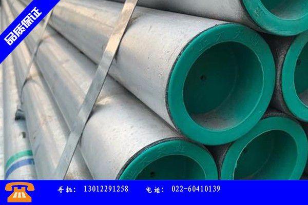 临沂临沭县衬塑钢管内径价格更优惠