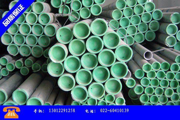 阜阳大棚镀锌钢管产销价格及形势