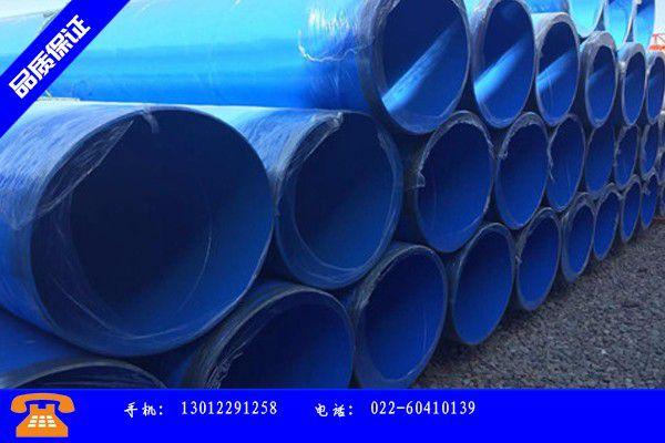 赤峰巴林右旗消防用涂塑钢管价格行业跟随技术发展趋势