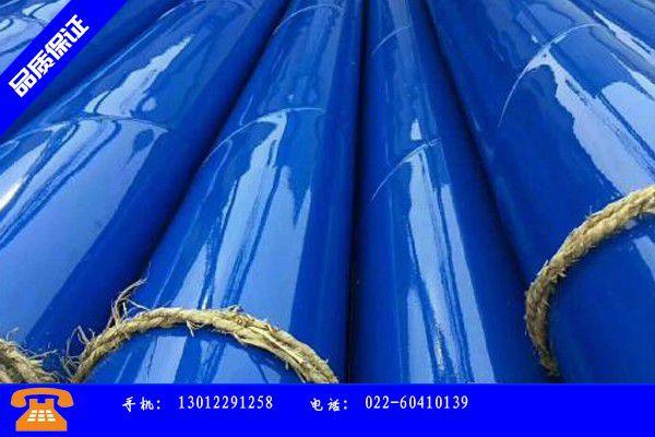 马鞍山博望区外镀锌内衬塑钢管行业关注度高