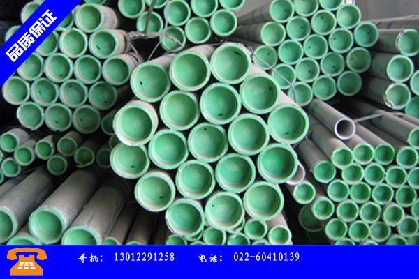 锡林浩特市排水用内外涂塑钢管近期价格将会有反弹现象出现