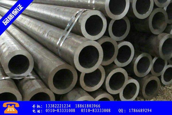 甘孜藏族德格县无缝钢管3087价格供货
