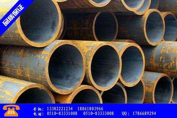 海东市无缝钢管结构管价格下跌企业亏损情况出现