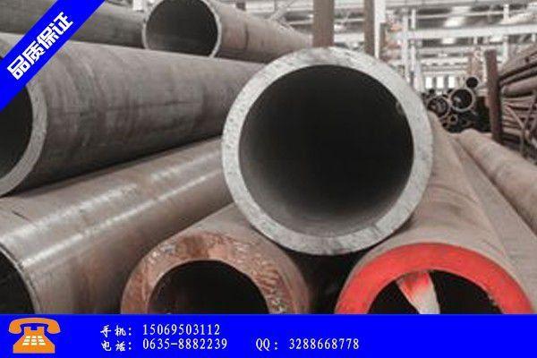 喀什市合金钢管30crmo价格止跌反弹令人欢欣鼓舞