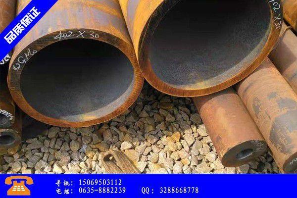 德宏傣族景颇族自治州精密大口径钢管十一月盘整为主价格走势有待观望