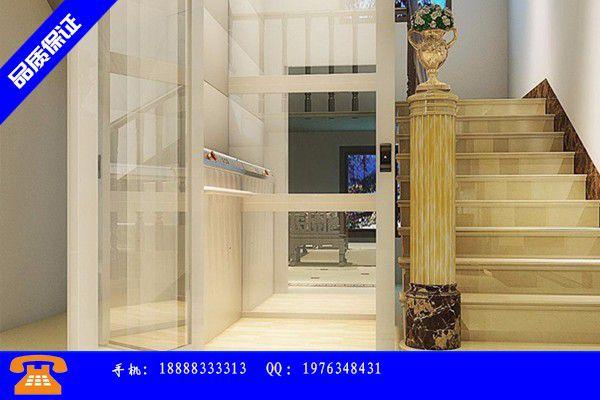 三明泰宁县二层家用小型电梯产品库 三明泰宁县二层家用小型电梯价格