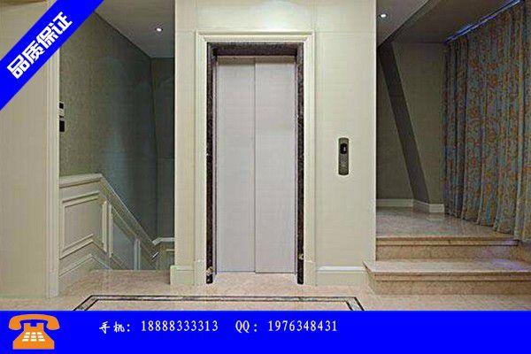 三明清流县二层家用小电梯|三明清流县二层家用电梯|三明清流县二层家用小型电梯价格产品性能发挥与失效
