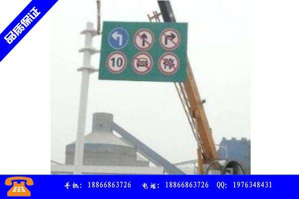 邵阳绥宁县路标指示牌大全的行业须知