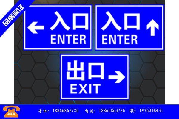 株洲醴陵交通道路标志杆有实体