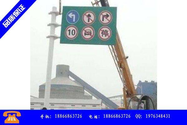 驻马店泌阳县f型交通标志杆行业知识
