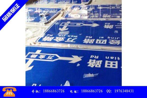 滨州阳信县标志标牌价格每日报价
