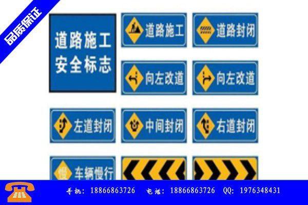 哈尔滨市标志标牌杆价格大起大落贸易商操作谨小慎微