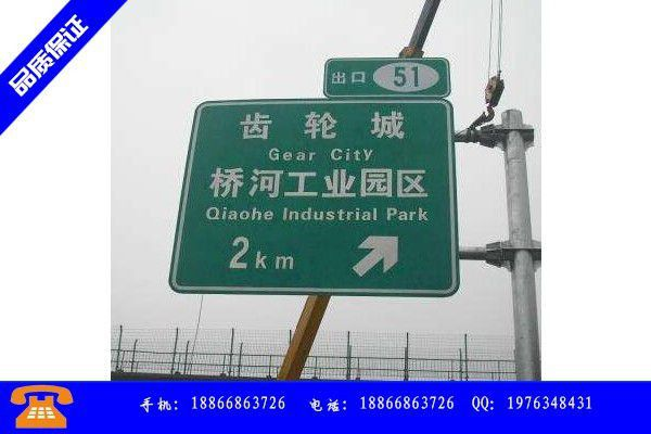 福清市警戒标志杆详细解读
