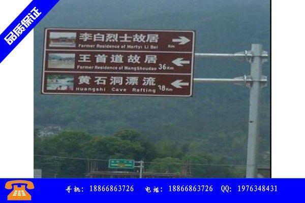 河源市标志牌指示牌国内厂面临四大新常态