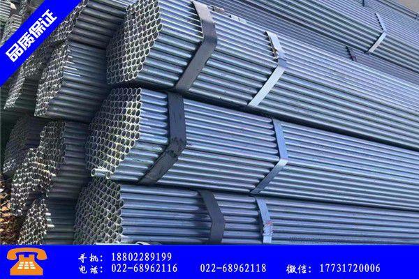 鹤岗工农区镀锌钢管哪家好产业形态是什么