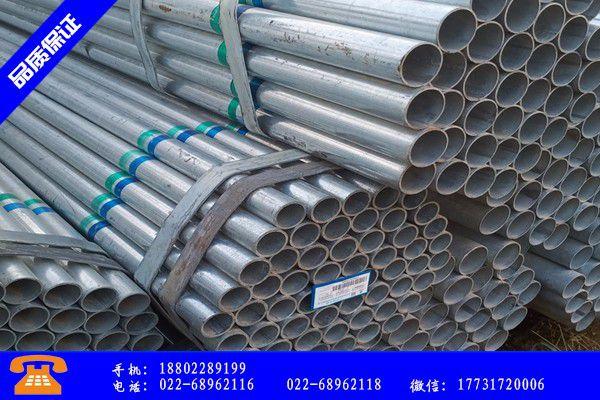 阿里地区热镀管和镀锌管的区分用途分类介绍