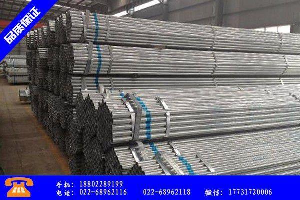 聊城茌平区镀锌钢管生产降息价格反弹又现昙花一现