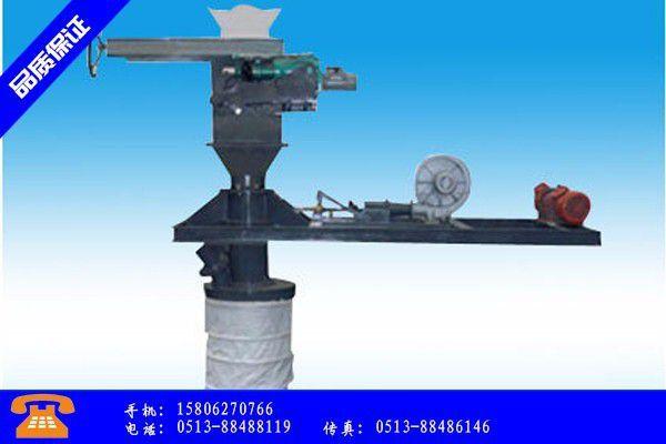 乐东黎族自治县气流输送装置市场行情还是维持小幅度波动的态势