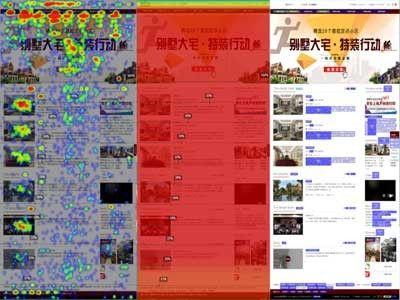 玉树藏族自治州网络营销加盟