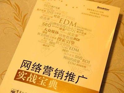 上海徐汇区网站优化公司