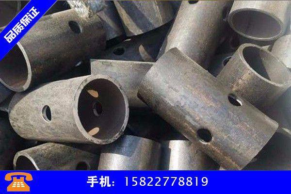 荆州钢管升降脚手架价格继续盘整运行年底想有起色犹如登天