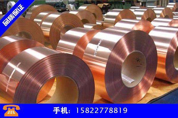 铁力市紫铜带检测需求淡季 长沙市场价格小幅下行
