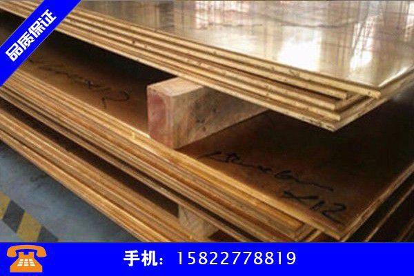 扬州c11000紫铜板价格持弱下行企业危机中寻求转机