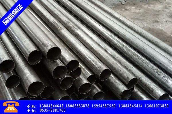 佳木斯桦南县146无缝钢管行业发展前景分析
