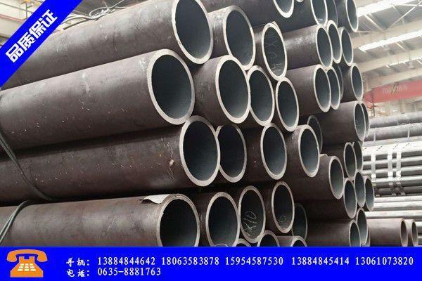 白银平川区4寸无缝钢管需求依旧低迷国内一般