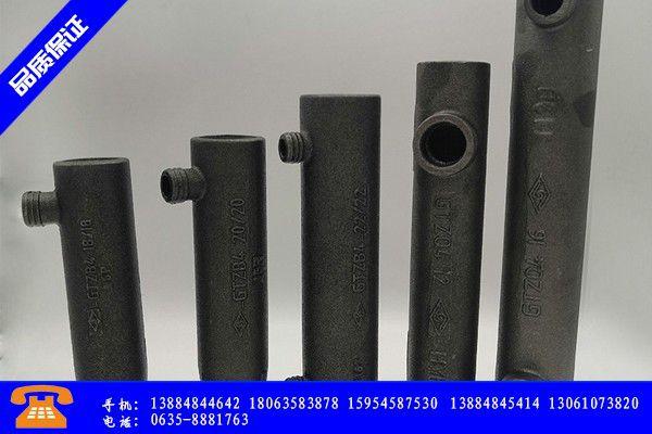 丽水庆元县套筒灌浆料价格定做铸造辉煌