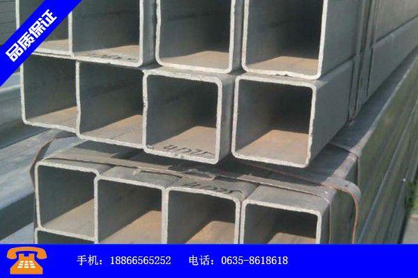 信阳平桥区无缝方管矩形管近期成本报价