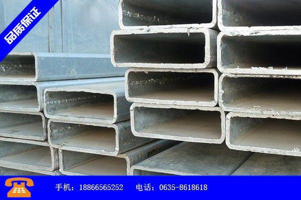伊春伊春区200镀锌方管价格功能及特点