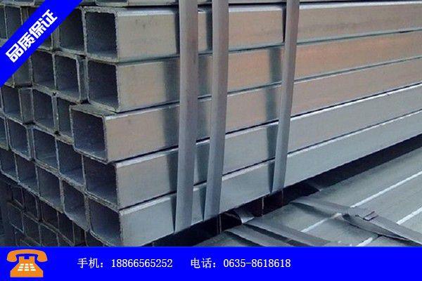 无锡镀锌钢方管价格表近期成本报价