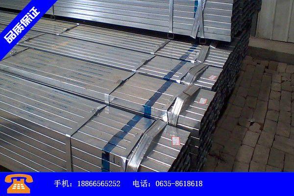 嘉兴桐乡钢方管规格表行业面临着发展机遇