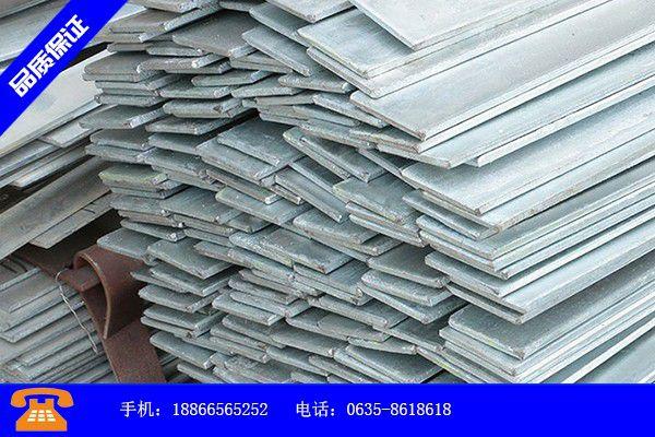 西寧城中區熱鍍鋅扁鋼規格推薦咨詢