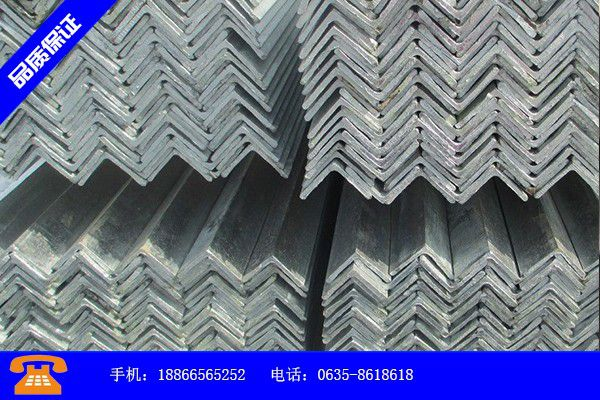 滿洲里市熱鍍鋅角鋼一根多少噸行業全面向好