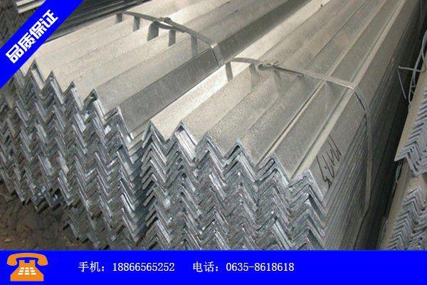 喀什地區英吉沙縣槽鋼鍍鋅多少錢一噸亮出專